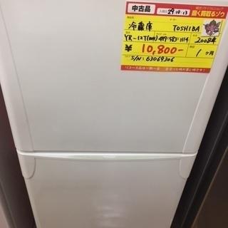 〔高く買取るゾウ八幡東店 直接取引〕東芝 冷蔵庫 2ドア