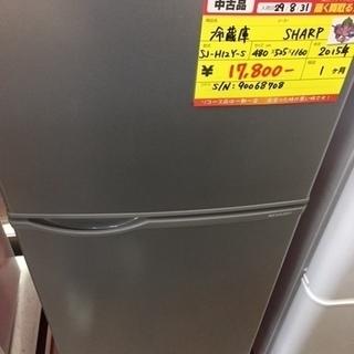 〔高く買取るゾウ八幡東店 直接取引〕SHARP 冷蔵庫 2ドア
