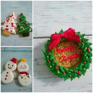 クリスマスアイシングクッキーのワークショップ