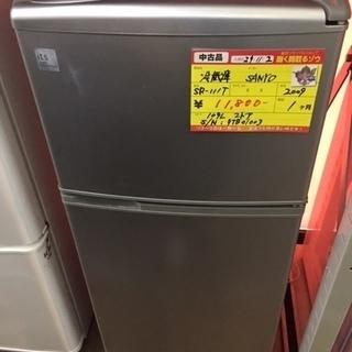 〔高く買取るゾウ八幡東店 直接取引〕SHARP 109L冷蔵庫 2ドア