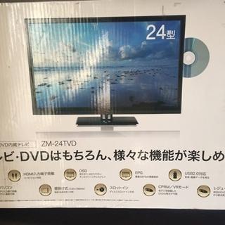 テレビ24型 DVD内蔵型