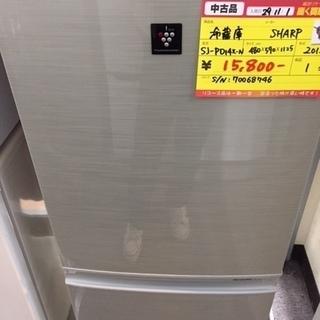 〔高く買取るゾウ八幡東店 直接取引〕SHARP 冷蔵庫 2ドア ...