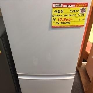 〔高く買取るゾウ八幡東店 直接取引〕2015年 SHARP 冷蔵庫...