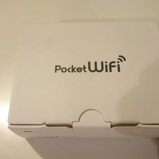 softbank(ソフトバンク) ポケットWi-Fi 501HW