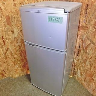(H3361)【J4】☆サンヨー☆【ノンフロン直冷式冷凍冷蔵庫/冷...