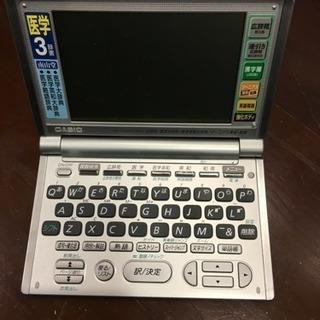 電子辞書 CASIO 医学モデル XD-H5200MED