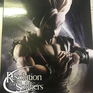 【未開封】ドラゴンボールZ Resolution of Sold...