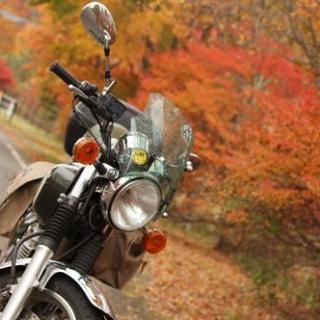 バイクを共に語ろう