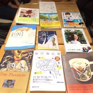 12/12(火)海外ドラマ・映画好き茶会 Movie&D…