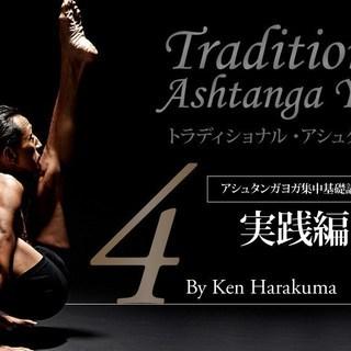 Thumb ken harakuma shuchu04