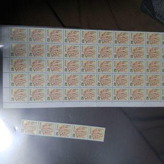 普通切手 82円×55枚