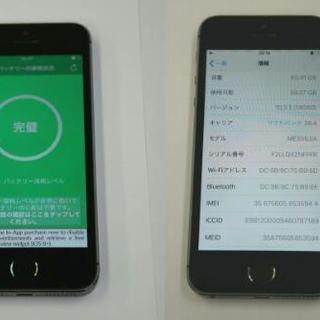 iphone5s 64gb グレー TouchID不可 電池交換済...