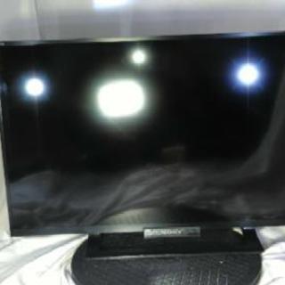 【全国一律送料無料】ソニー SONY 32V型 ハイビジョン 液晶...