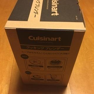 [未使用品]Cuisinart(クイジナート)クッキングブレンダー...