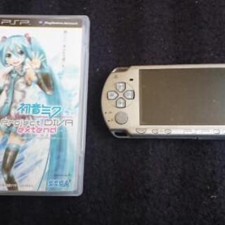 PSP2000 限定値引き
