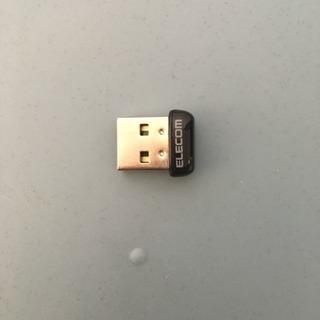 USB無線LANアダプタ
