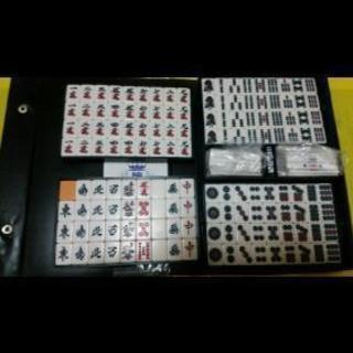 【訳あり】 高級麻雀牌 牌王 【中古】