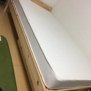 11/26まで★無印 パイン材 シングルベッド