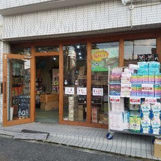水月公園バス停前のやさしい小さなお店