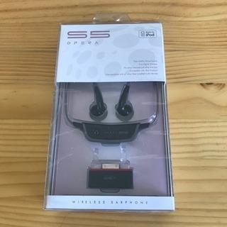 iPodワイヤレスイヤホン
