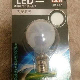 新品 LED装飾用電球