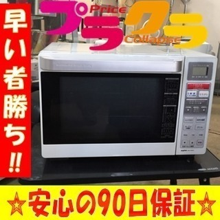 A1389サンヨー2010年製オーブンレンジEMO−FM23D