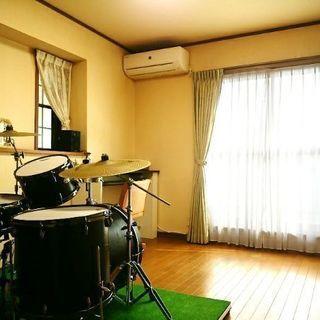 【神戸市】月1回から通えるドラム教室