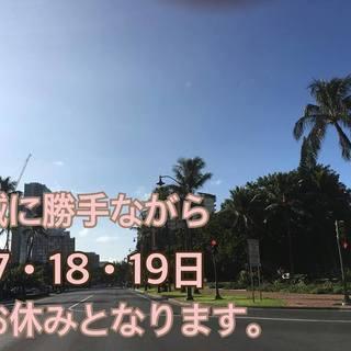 11月17日金曜日 「将棋の日」「レンコンの日」
