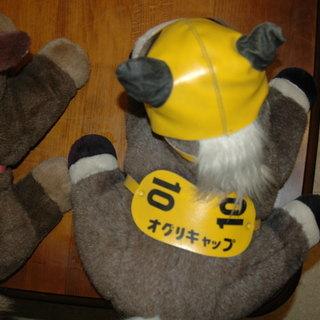 【値下げ】ぬいぐるみ オグリキャップとイナリワン - 京都市