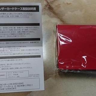 sk-ii オリジナル レザーカード