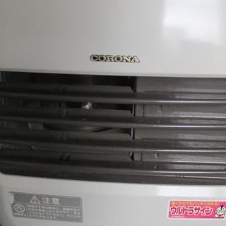 コロナ 石油ファンヒーター FH-M254Y 美品