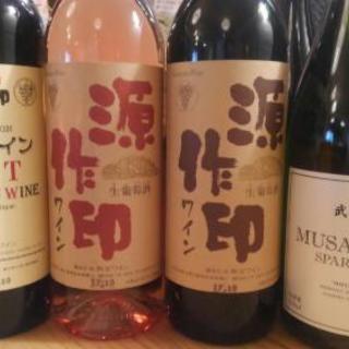 明日のイベント!ボジョレー・ヌーボー 埼玉ワイン みずほ台の居酒屋...
