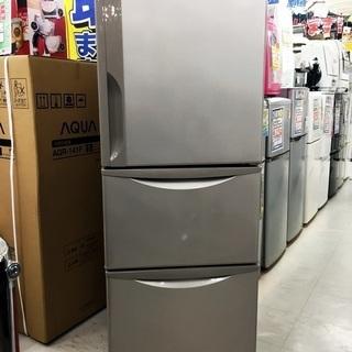中古 日立 HITACHI 冷蔵庫 265L 2016年製