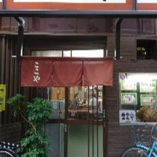 庄内駅から歩いて3分ここや食堂のお仕事です