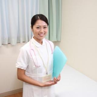 看護師募集です。5万円就職祝金付き