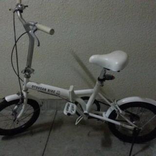 SoftBank お父さん折り畳み自転車 ホワイト  16インチ