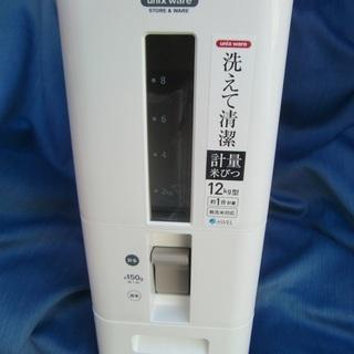 ASVE アスベル 計量米びつ 未使用品