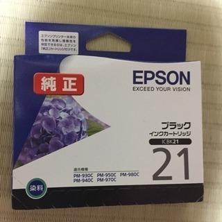 EPSONプリンターインク 純正箱入り