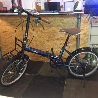 【JEEP】20インチ折りたたみ自転車