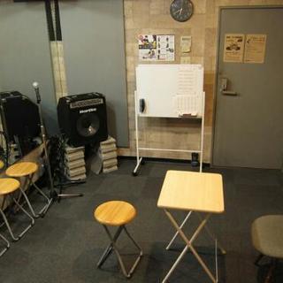 神戸・三ノ宮の時間貸し教室(楽器教室やカルチャー教室などに)