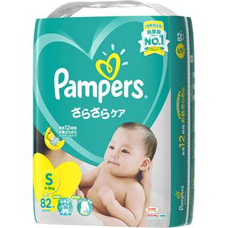 【新品未開封】930円・パンパース★オムツ テープ ・Sサイズ(...