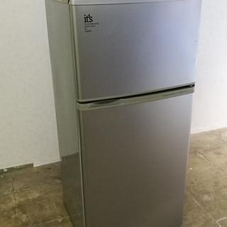 三洋製 2002年式 109L冷蔵庫 引き取り限定