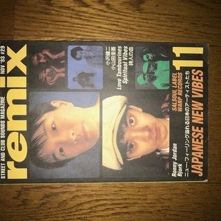 クラブカルチャー雑誌 REMIX 1993年11月号 小沢健二 小...