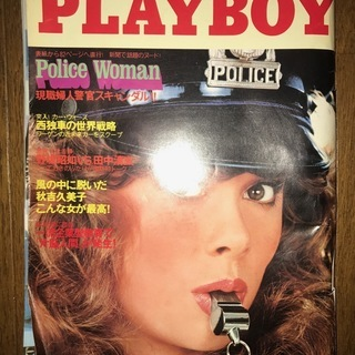 PLAYBOY 日本版 1982年6月号