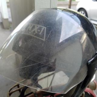 ヘルメット Lサイズ