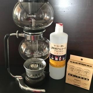 HARIO サイフォン式コーヒーメーカー