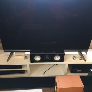 【値下げしました/美品】 おしゃれ モダン 180cm TVボード