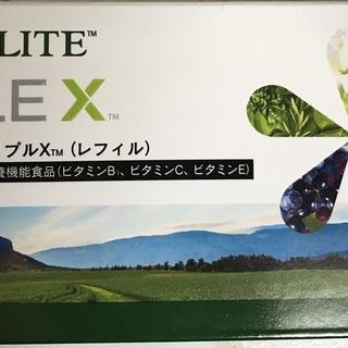 【激安!!】サプリメント トリプルX【売上世界一】