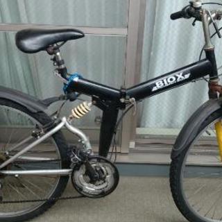 折り畳み式マウンテンバイク 自転車
