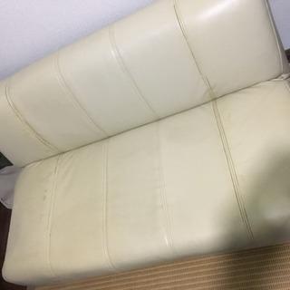 2〜3人掛けのソファ